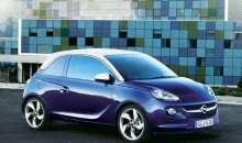 Opel Adam: One of a Kind – Scheda