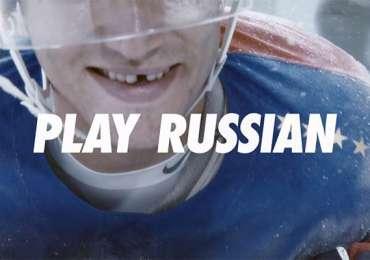 Nike: Play Russian